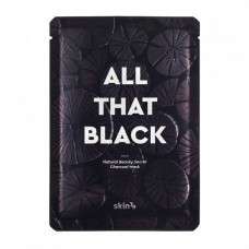 Маска с углем против черных точек Skin79 All That Black Mask 23 г