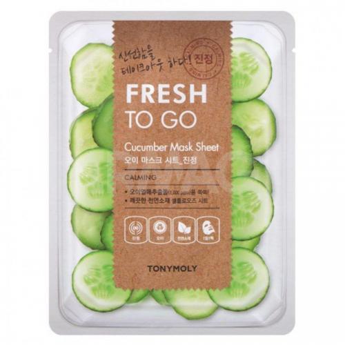 Маска для лица успокаивающая с огурцом Tony Moly Fresh To Go Cucumber Mask Sheet  22 г
