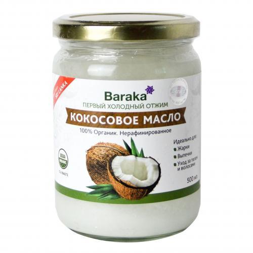 """Кокосовое масло нерафинированное первого холодного отжима """"Baraka"""", 500 мл"""