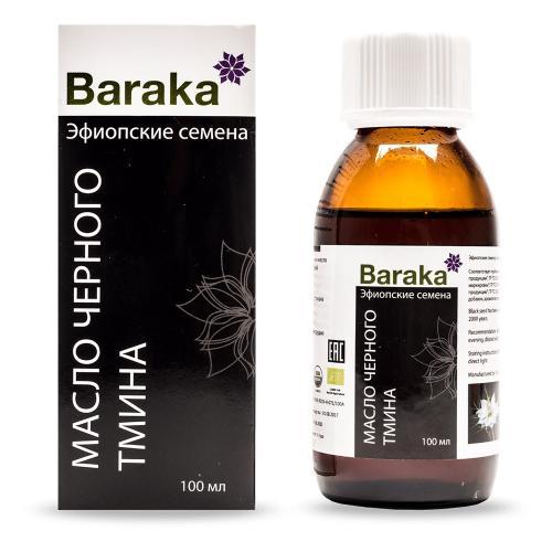 Масло черного тмина эфиопские семена Baraka, 100 мл