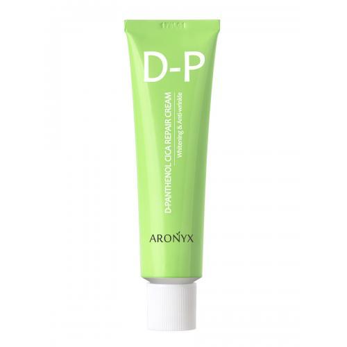 Восстанавливающий крем с пантенолом и пептидами ARONIX D-Panthenol Cica Repair Cream
