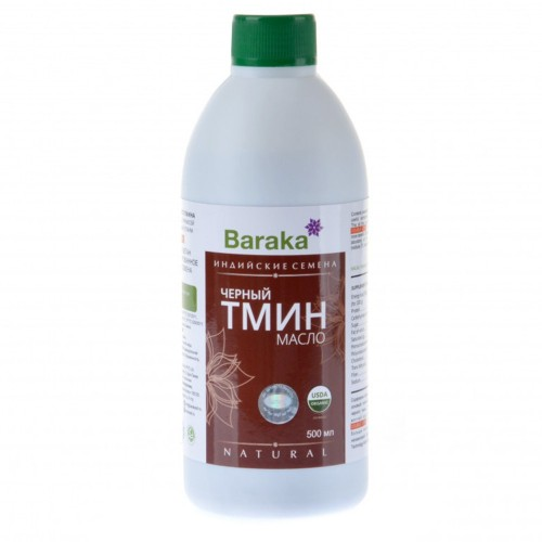 Масло черного тмина индийские семена в пластиковой бутылке 500 мл