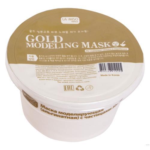 Маска для лица моделирующая (альгинатная) с частицами золота, для всех типов кожи, 28 г, LA MISO