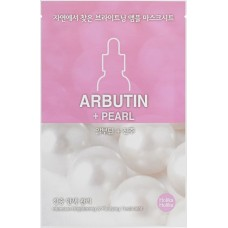 Ampoule Essence Mask Sheet Arbutin + Pearl тканевая маска для лица, 20 мл, Holika Holika
