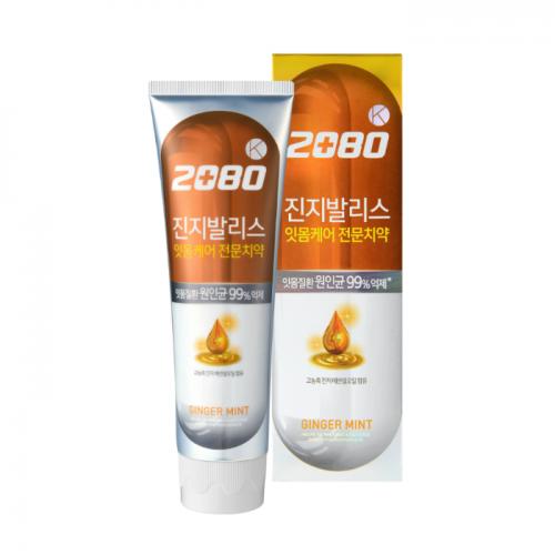 Зубная паста Кей желтая с экстрактом гинкго билоба и имбирем 100 г, DC 2080