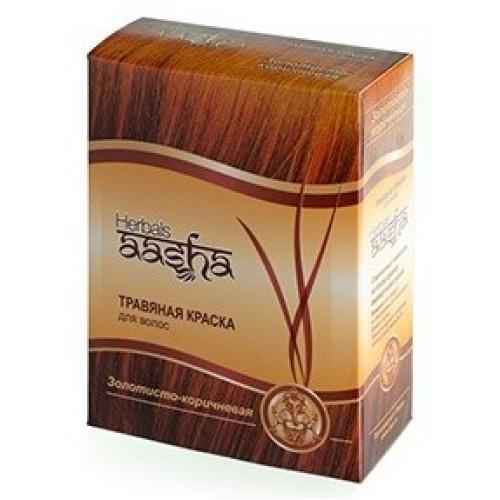 Травяная краска для волос на основе индийской хны Золотисто-коричневая 60 гр Aasha Herbals