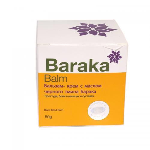 Бальзам-крем с маслом черного тмина Baraka Барака 50 г
