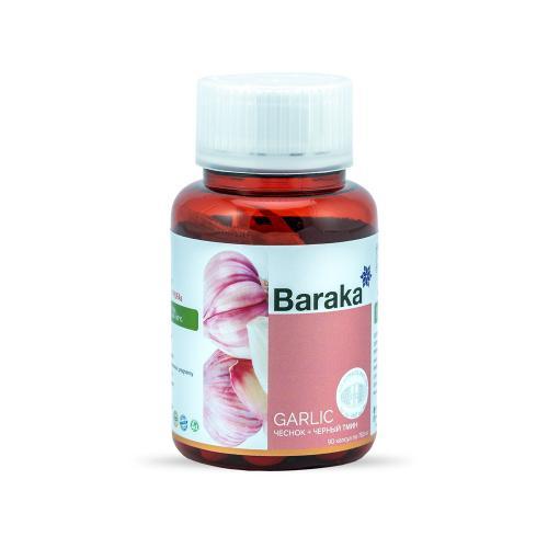 Гарликол, 90 капсул с маслом черного тмина и чеснока Baraka