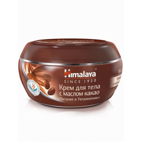 """Крем для тела с маслом какао """"Питание и увлажнение"""" Himalaya herbals cacao butter intensive body cream, 50 мл"""