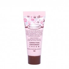 [RIVECOWE Beyond Beauty] Крем для лица All day All right Cream (АА), 1 шт по 5мл
