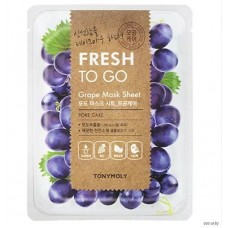 Tony Moly Тканевая маска для лица с виноградом Fresh To Go Grape Mask Sheet